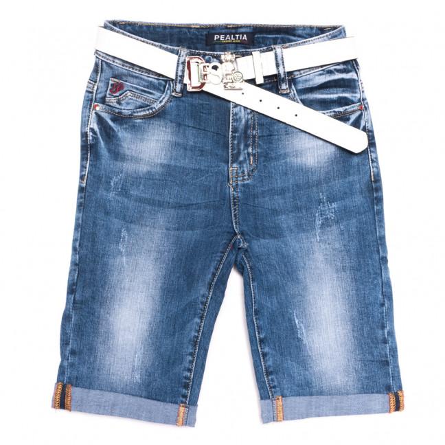 1913 Pealtia шорты джинсовые женские с царапками синие стрейчевые (25-30, 6 ед.) Pealtia: артикул 1108902