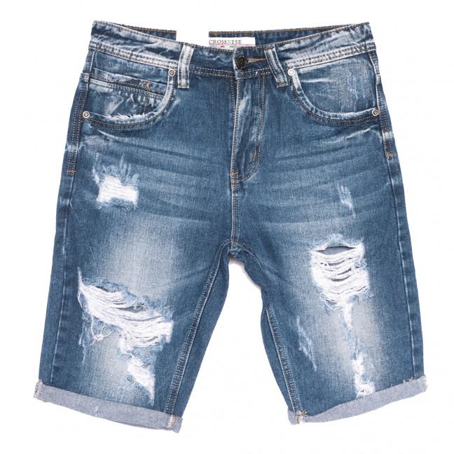 5772 Crossnese шорты джинсовые мужские молодежные с рванкой синие коттоновые (27-34, 8 ед.) Crossnese: артикул 1109117