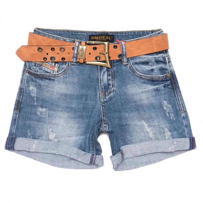 6153 Dmarks шорты джинсовые женские с царапками синие коттоновые (25-30, 6 ед.) Dmarks: артикул 1108604