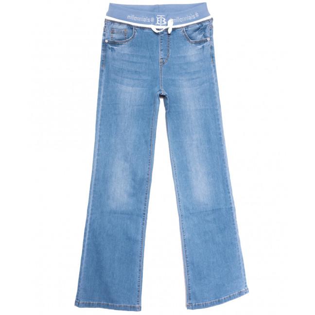 9513 LDM джинсы женские синие весенние стрейчевые (27-32, 6 ед.) LDM: артикул 1108938