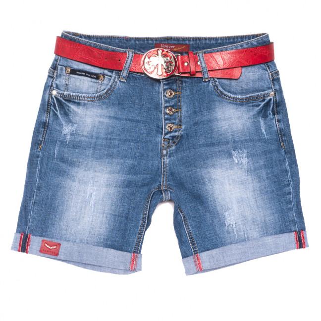 8392 Vanver шорты джинсовые женские батальные с царапками синие стрейчевые (30-36, 6 ед.) Vanver: артикул 1108631