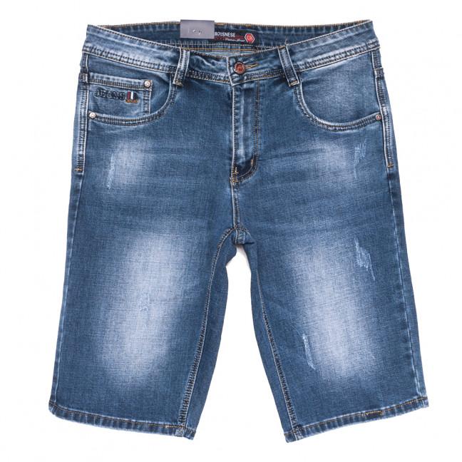 3911 Crossnese шорты джинсовые мужские с царапками синие стрейчевые (31-40, 8 ед.) Crossnese: артикул 1109125