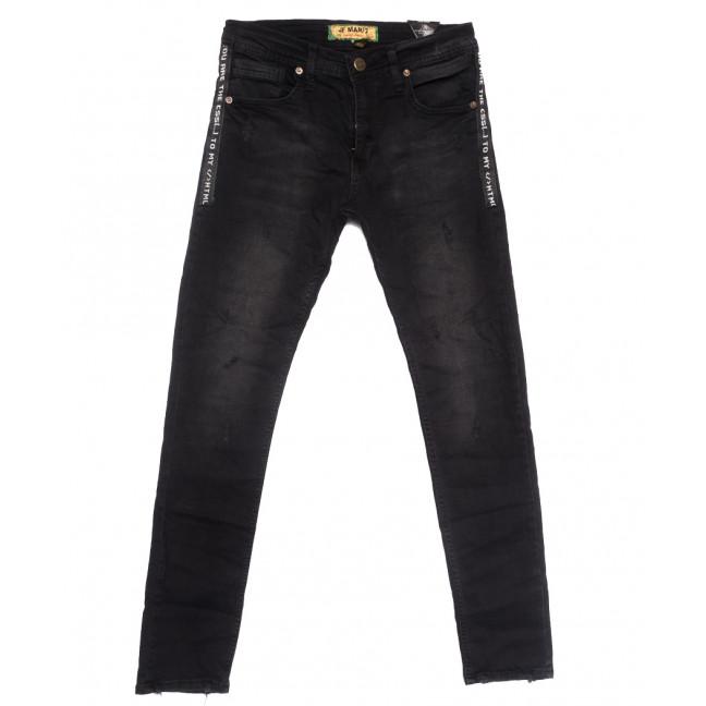 0488 JF Mario джинсы мужские с рванкой темно-серые весенние стрейчевые (29-36, 8 ед.) JF Mario: артикул 1108456