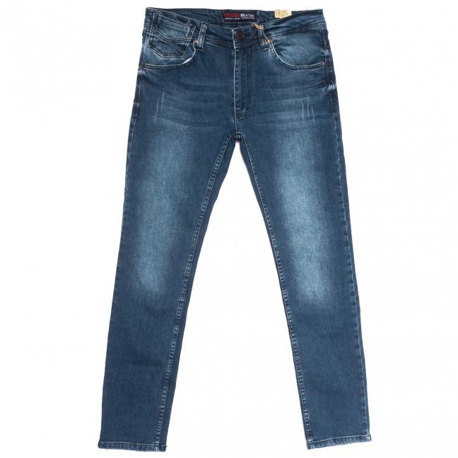 6682 Destry джинсы мужские с царапками синие весенние стрейчевые (29-36, 8 ед.) Destry: артикул 1108748