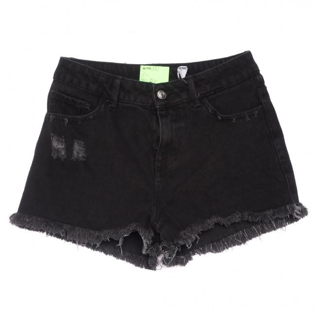 0221 шорты джинсовые женские с рванкой черные коттоновые (24-32, 5 ед.) Джинсы: артикул 1109198