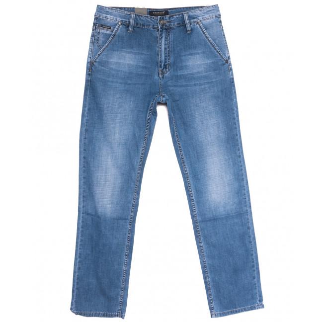 6015 Pagalee джинсы мужские синие весенние коттоновые (29-38, 8 ед,) Pagalee: артикул 1108758