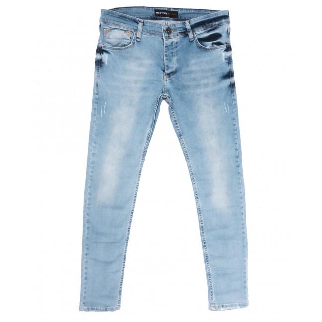 0756 Mc Store джинсы мужские с царапками синие весенние стрейчевые (29-36, 8 ед.) MC Store: артикул 1108454