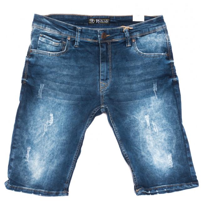 6514 Redcode шорты джинсовые мужские полубатальные с царапками синие стрейчевые (32-40, 8 ед.) Redcode: артикул 1109465