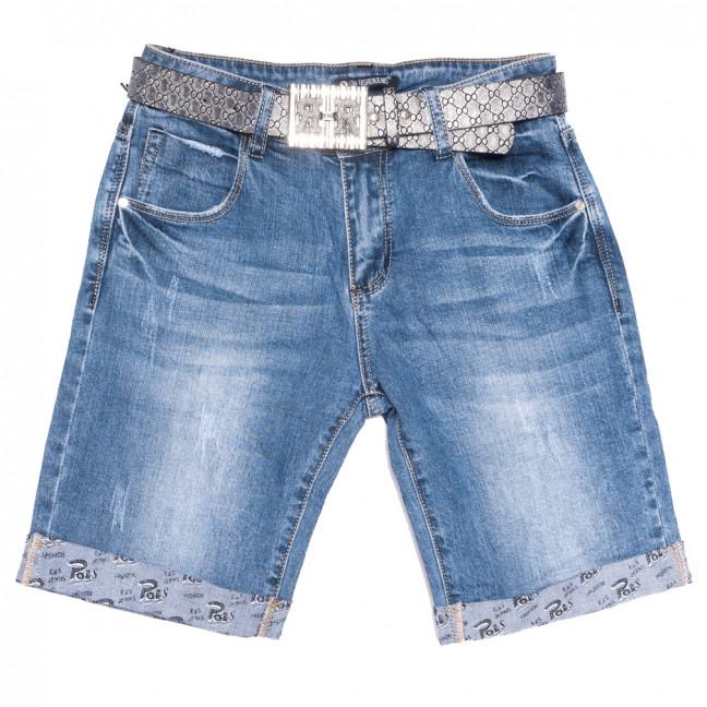 9503 LDM шорты джинсовые женские с царапками синие стрейчевые (25-30, 6 ед.) LDM: артикул 1108927