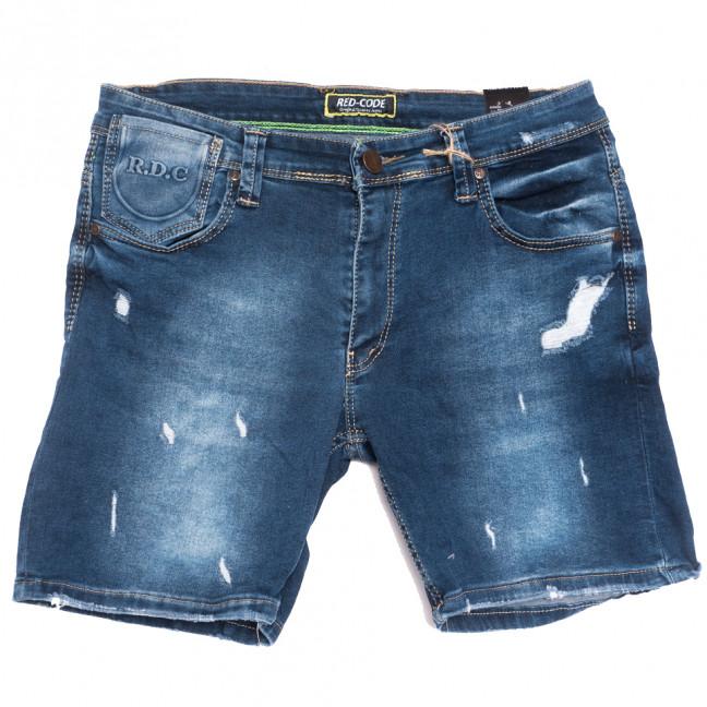 6575 Redcode шорты джинсовые мужские с рванкой синие стрейчевые (29-36, 8 ед.) Redcode: артикул 1108741