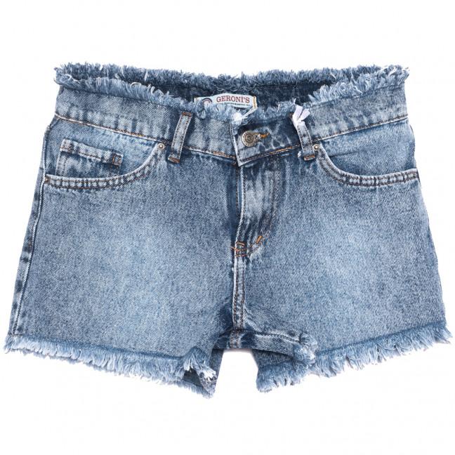 0264 Geronis шорты джинсовые женские синие коттоновые (32-42, 8 ед.) Geronis: артикул 1108943