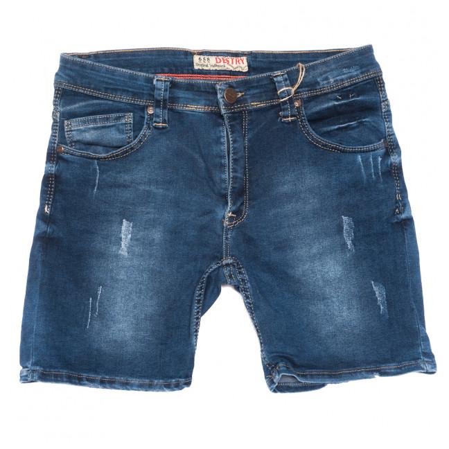6576 Destry шорты джинсовые мужские с царапками синие стрейчевые (29-36, 8 ед.) Destry: артикул 1109000