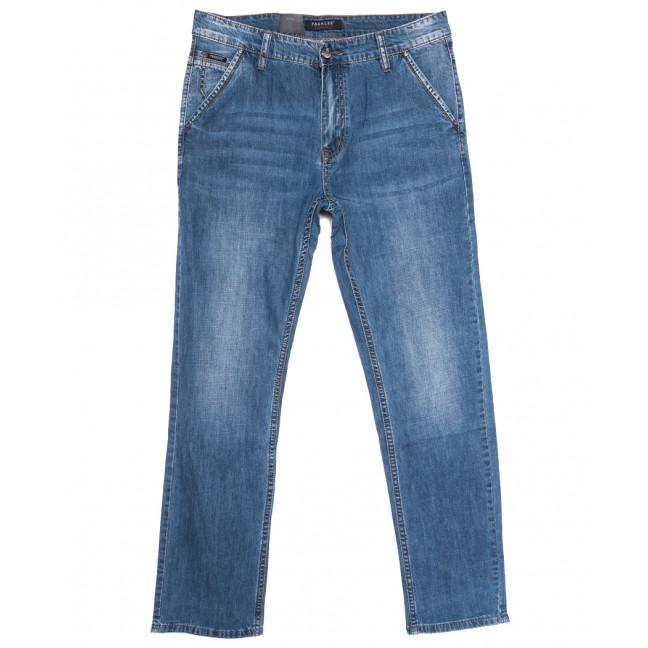 6969 Pagalee джинсы мужские синие весенние коттоновые (30-38, 8 ед,) Pagalee: артикул 1108757