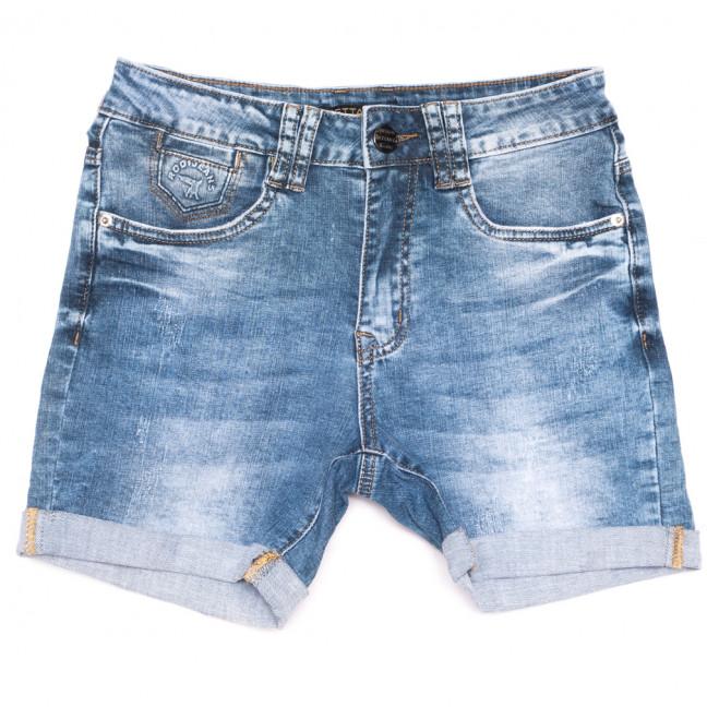 0512-В Settanta шорты джинсовые женские полубатальные с царапками синие стрейчевые (28-33, 6 ед.) Settanta: артикул 1109112