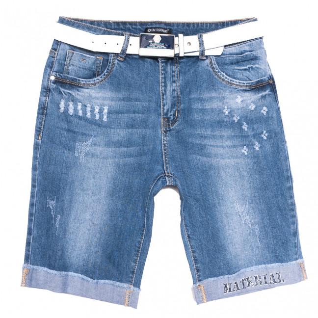 9504 LDM шорты джинсовые женские батальные с рванкой синие стрейчевые (30-36, 6 ед.) LDM: артикул 1108925