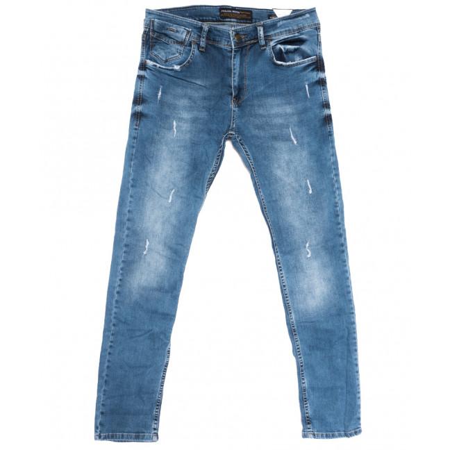 0679 Fashion Mario джинсы мужские с рванкой синие весенние стрейчевые (29-36, 8 ед.) Fashion Mario: артикул 1108452