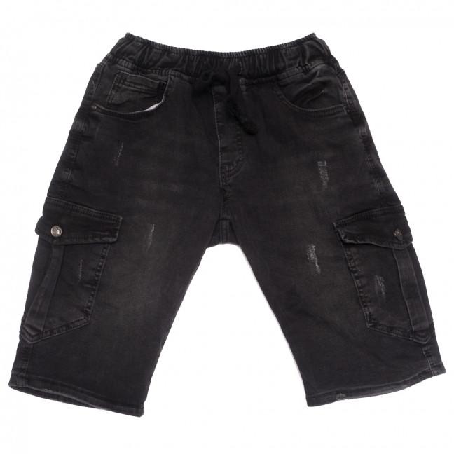 6519 Destry шорты джинсовые мужские с царапками серые стрейчевые (29-36, 8 ед.) Destry: артикул 1108740