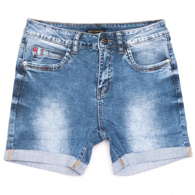 0521 Settanta шорты джинсовые женские батальные синие стрейчевые (31-38, 6 ед.) Settanta: артикул 1109111