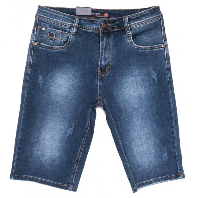 3913 Crossnese шорты джинсовые мужские с царапками синие стрейчевые (30-40, 8 ед.) Crossnese: артикул 1109124