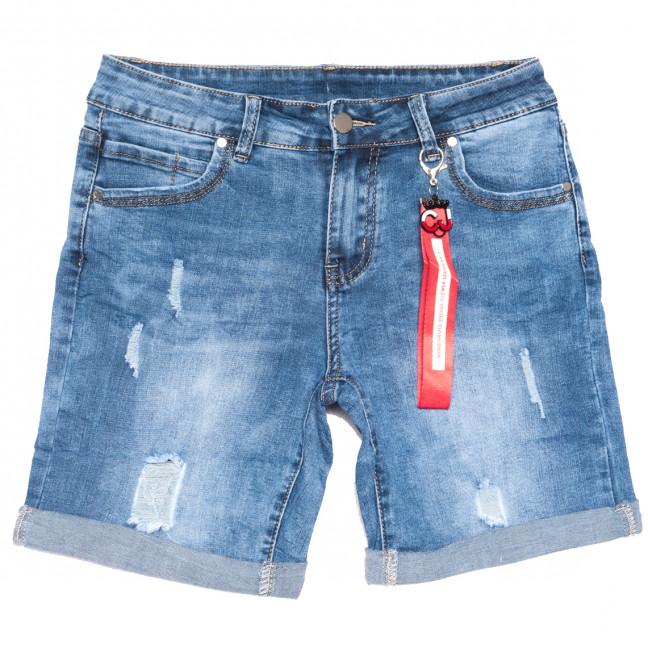 3762 New jeans шорты джинсовые женские с рванкой синие стрейчевые (25-30, 6 ед.)  New Jeans: артикул 1108989