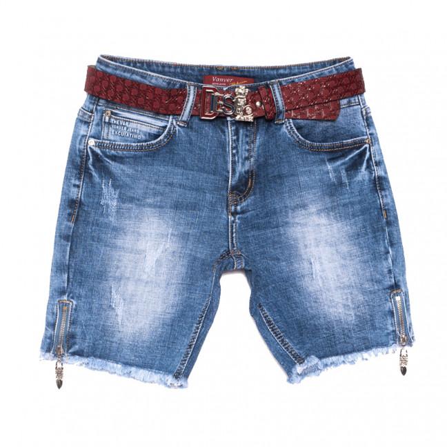 8389 Vanver шорты джинсовые женские с царапками синие стрейчевые (25-30, 6 ед.) Vanver: артикул 1108632