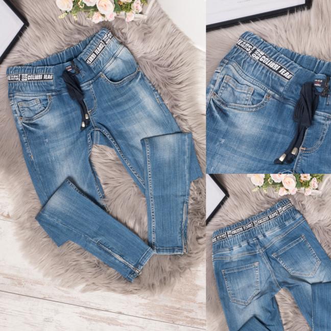 9338-567-01 Colibri джинсы женские на резинке весенние стрейчевые (25,26,27, 3 ед.) Colibri: артикул 1108778