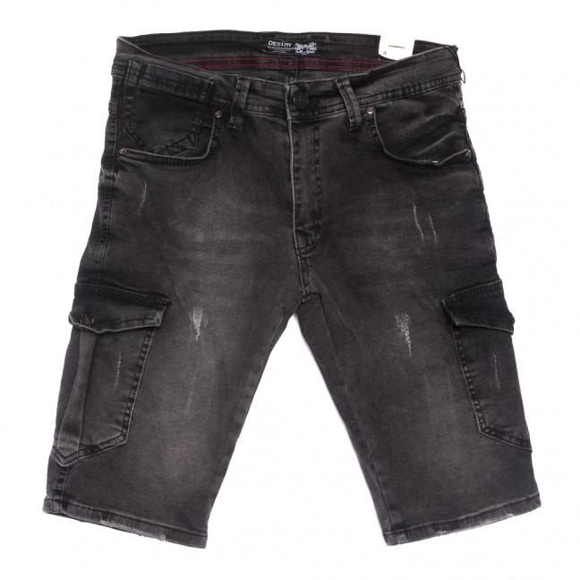 6493 Destry шорты джинсовые мужские с царапками серые стрейчевые (29-36, 8 ед.) Destry: артикул 1108727