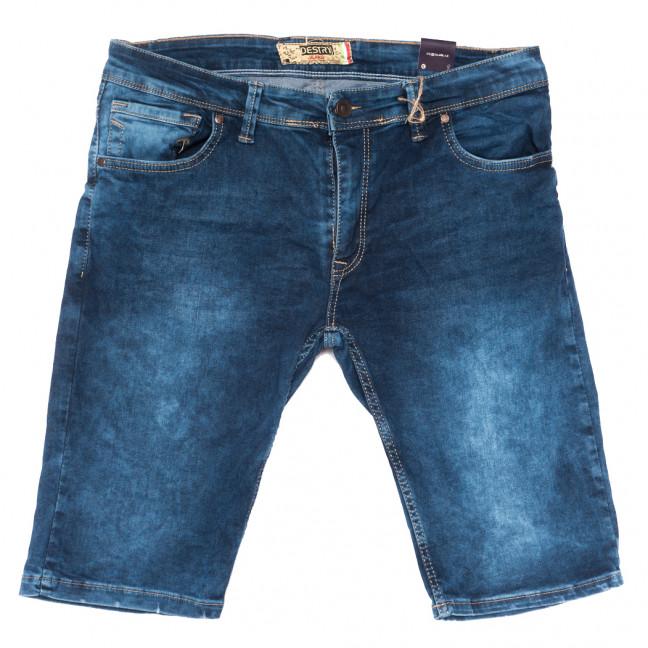 6515 Destry шорты джинсовые мужские полубатальные синие стрейчевые (32-40, 8 ед.) Destry: артикул 1109470