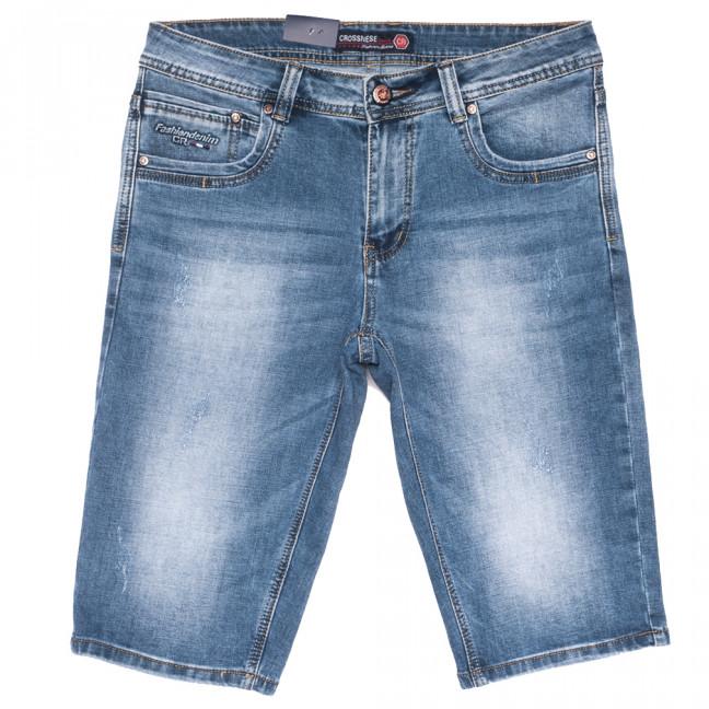 3903-В Crossnese шорты джинсовые мужские с царапками синие стрейчевые (30-38, 8 ед.) Crossnese: артикул 1109120