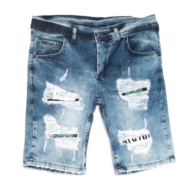 9197 Denim шорты джинсовые мужские с рванкой синие стрейчевые (29-36, 7 ед.) Denim: артикул 1108557