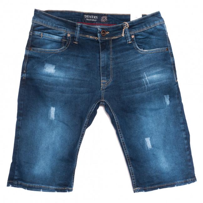 6513 Destry шорты джинсовые мужские полубатальные синие стрейчевые (32-40, 8 ед.) Destry: артикул 1108745