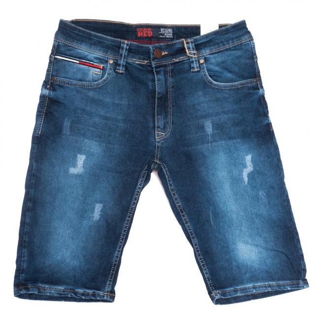 6570 Fashion Red шорты джинсовые мужские с царапками синие стрейчевые (29-36, 8 ед.) Fashion Red: артикул 1108739