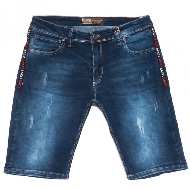 6532 Corcix шорты джинсовые мужские с царапками синие стрейчевые (29-36, 8 ед.) Corcix: артикул 1108731