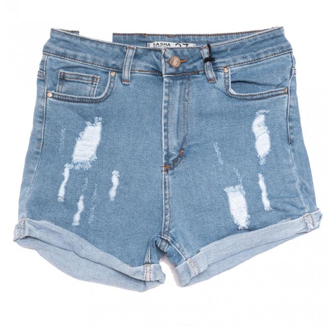 19190 Sasha шорты джинсовые женские с рванкой синие стрейчевые (26-31, 8 ед.) Sasha: артикул 1109309