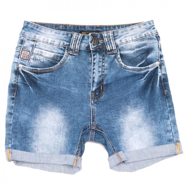 5201-В Settanta шорты джинсовые женские полубатальные синие стрейчевые (28-33, 6 ед.) Settanta: артикул 1109115