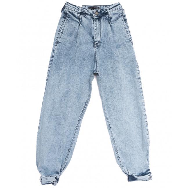 5631 Hepyek джинсы женские синие весенние стрейчевые (26-30, 6 ед.) Hepyek: артикул 1109303