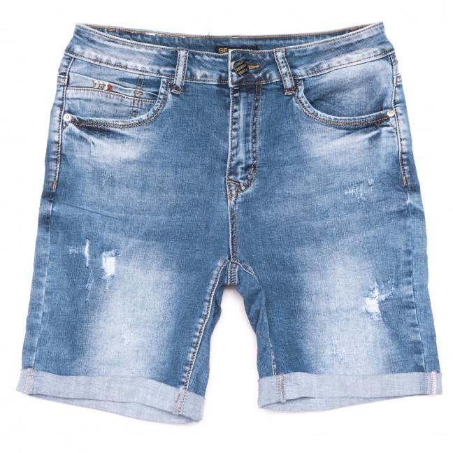 0520 Settanta шорты джинсовые женские батальные с рванкой синие стрейчевые (31-38, 6 ед.) Settanta: артикул 1109109