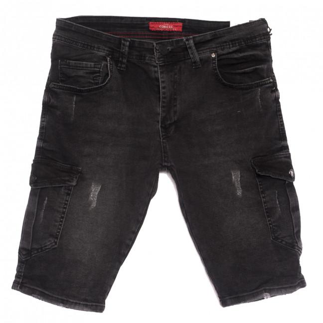 6491 Corcix шорты джинсовые мужские с царапками серые стрейчевые (29-36, 8 ед.) Corcix: артикул 1108735