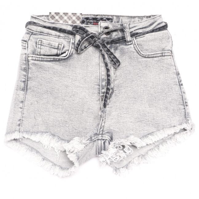 0758 Red Moon шорты джинсовые женские серые стрейчевые (25-30, 6 ед.) Red Moon: артикул 1109153
