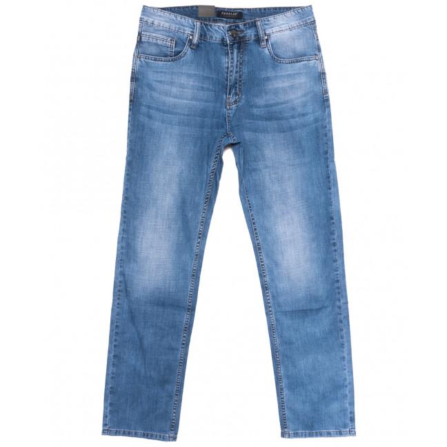 6016 Pagalee джинсы мужские синие весенние коттоновые (31-38, 8 ед,) Pagalee: артикул 1108755