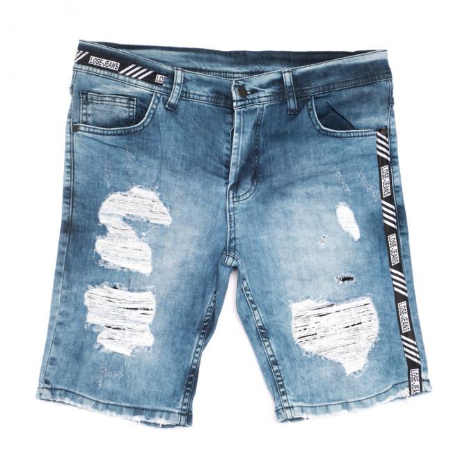 9189 Denim шорты джинсовые мужские с рванкой синие стрейчевые (29-36, 7 ед.) Denim: артикул 1108562