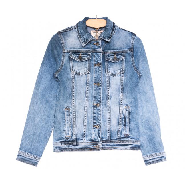 1104 Dimoni куртка джинсовая женская синяя весенняя коттоновая (S-3XL, 6 ед.) Dimoni: артикул 1109362