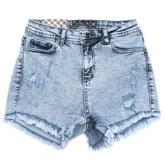 0801 Red Moon шорты джинсовые женские с рванкой синие стрейчевые (25-30, 6 ед.) Red Moon: артикул 1109155