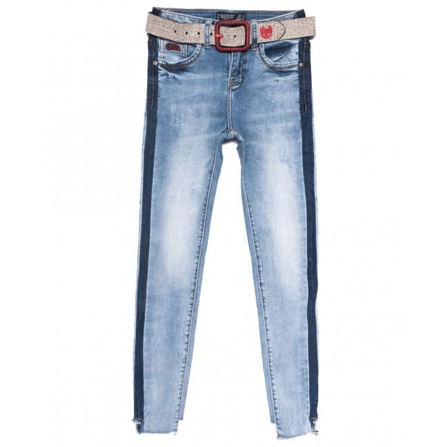 8828 Lolo Blues джинсы женские с царапками синие весенние стрейчевые (25-30, 6 ед.) Lolo Blues: артикул 1108391