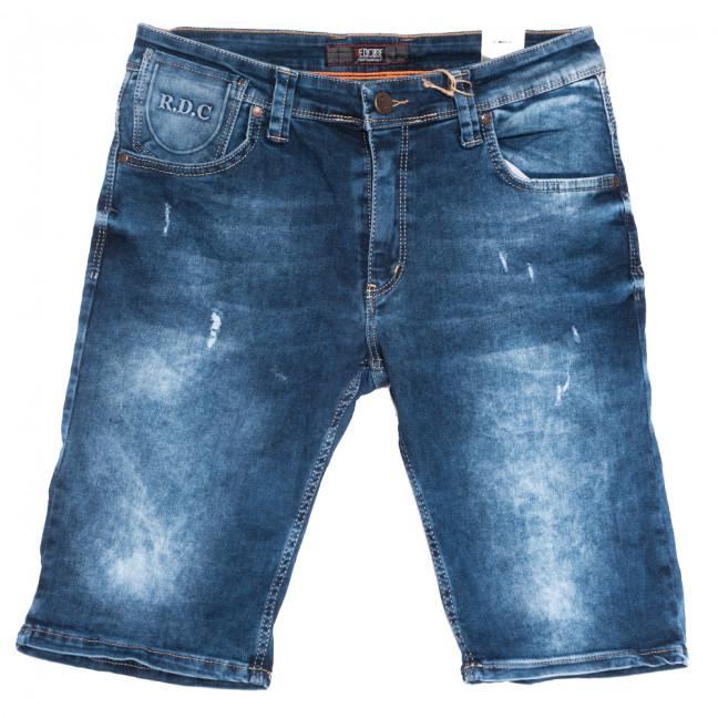 6567 Redcode шорты джинсовые мужские с царапками синие стрейчевые (29-36, 8 ед.) Redcode: артикул 1108732
