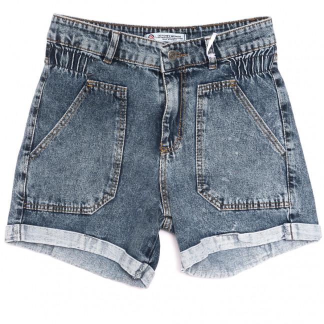 0266 Geronis шорты джинсовые женские синие коттоновые (34-42,евро, 8 ед.) Geronis: артикул 1108947