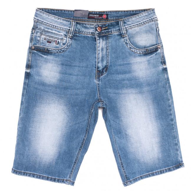 3905 Crossnese шорты джинсовые мужские полубатальные синие стрейчевые (32-38, 8 ед.) Crossnese: артикул 1109123