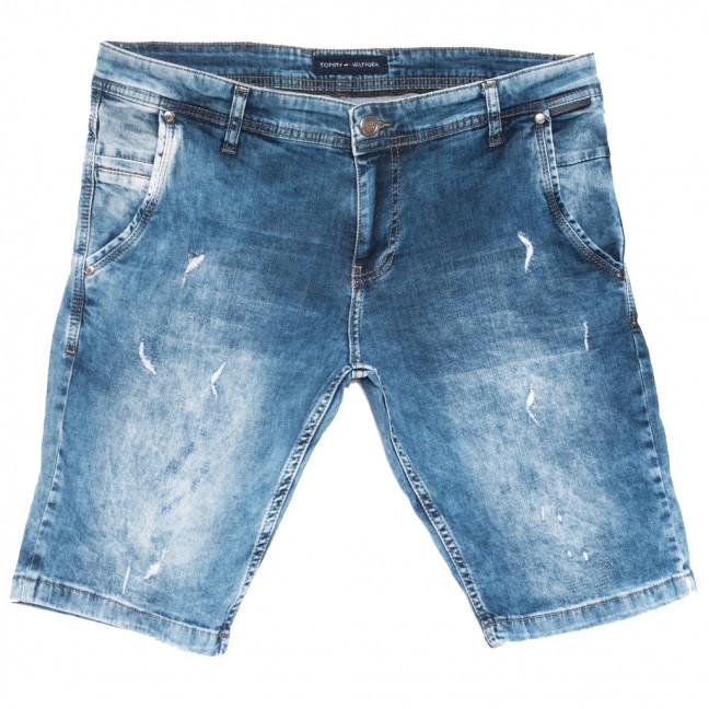 6002-1 шорты джинсовые мужские полубатальные с царапками синие стрейчевые (32-42, 8 ед.) Шорты: артикул 1108555