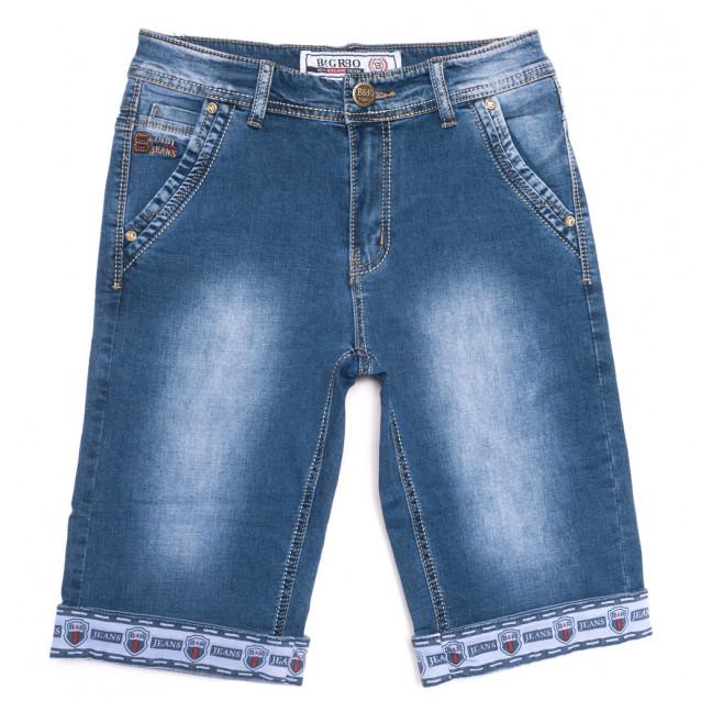 2139 Bagrbo шорты джинсовые на мальчика синие стрейчевые (25-31, 7 ед.) Bagrbo: артикул 1109322
