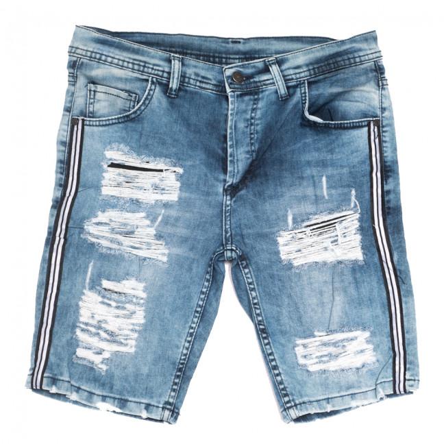 9179 Neo Cvlli шорты джинсовые мужские с рванкой синие стрейчевые (29-36, 7 ед.) Neo Cvlli: артикул 1108564